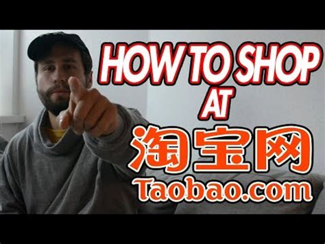Taobao shopping service — online shopping, automotive