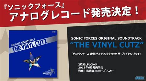 """Tomoya Ohtani just announced the """"Sonic Forces Original"""