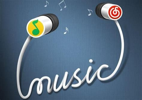 Tencent Music Entertainment Looks to Expand Globally With