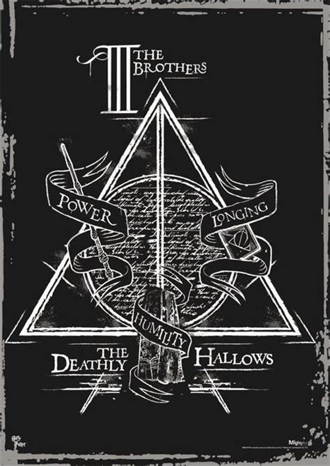 Harry Potter (Deathly Hallows - The Brothers) MightyPrint